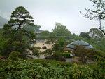 日本庭園【天翔】
